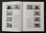 Русское серебро. Гид каталог с ценами и клеймами, фото №10