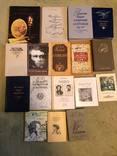 Пушкиниана. 17 книг о Пушкине., фото №2