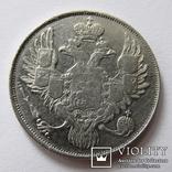 3 рубля 1830 г. Николай I, фото №7