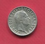 Албания 1 франг 1935 серебро Зогу I, фото №3