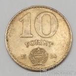 Угорщина 10 форинтів, 1984