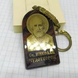 Брелок Николай Чудотворец. На обороте-молитва. Камень, фото №2