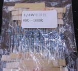 Набор резисторов 13 видов по 10 штук Мощность: 0.25 Вт Точность: ±1%, фото №2