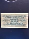 100 Карбованцев 1942 г, фото №3