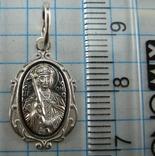 Новый Серебряный Кулон Икона Святой Констанстин Костянтин 925 проба Серебро 692 фото 2