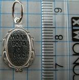Новый Серебряный Кулон Икона Святой Констанстин Костянтин 925 проба Серебро 692 фото 3
