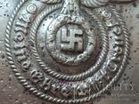 Ранняя пряга SS (мельхиор), фото №12