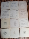 Пластинки детские 103 шт, фото №7