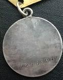 Комплект с медалью ЗБЗ на спецдоке, фото №4