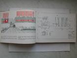 """""""Праздничное оформление городов и сел"""" 1969 год, фото №9"""