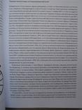 """""""Велосипед. Иллюстрированная история"""" 2019 год, тираж 3 000, фото №9"""