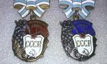 Орден Материнская слава 1 и 2 степень СССР. Книжка., фото №7
