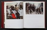 Советская русская живопись первого Октябрьского десятилетия, фото №3