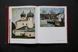 Советская русская живопись первого Октябрьского десятилетия, фото №9