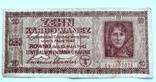 10 карбованцев 1942, фото №2