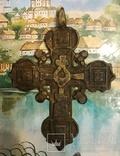 Крест 18 века., фото №4