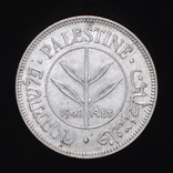 50 Милс 1942, Палестина UNC