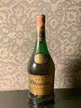 Cognac Bisquit 1980s, фото №2