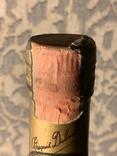 Cognac Bisquit 1980s, фото №3