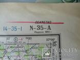 Карта Генштаба. Вильнюс ( Литва ). 1980 год. (12-05-С), фото №4