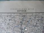 Карта Генштаба. Воронеж ( Россия ). 1979 год. (12-05-С), фото №3