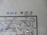 Карта Генштаба. Воронеж ( Россия ). 1979 год. (12-05-С), фото №4