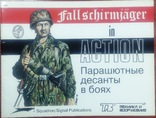 Четыре книги по бронетехнике и парашютистам Райха., фото №5