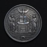 Крестильная и Конфирмационная Католическая Медаль 1847-1863,Франция 144,3 грамма