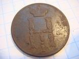 Копейка 1854г  и 1852г, фото №5