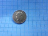 5 рублей 1897 года АГ, фото №2