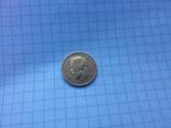 5 рублей 1897 года АГ, фото №6