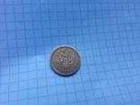 5 рублей 1897 года АГ, фото №7