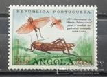 Ангола. Саранча. 1963 год., фото №2