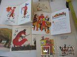 Детские мини книжки 1969- 1987 года (10 шт), фото №5