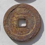 Дайвьет, девиз Хонг-Дык 1470-98 гг., фото №3