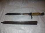 Штык нож, фото №2