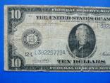 10 долларов 1914 (12-L), фото №3