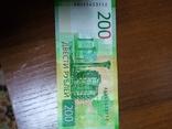 Билет банка россии, фото №2