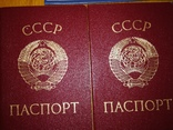 25 новых чистых бланков паспорта СССР (укр), 1975 года. Номера подряд., фото №5