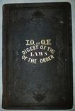 Масонская законы книга магия оккультизм 1848, фото №2