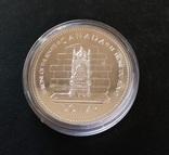 Канада 1 доллар 1977 ПРУФлайк серебро Трон, фото №2