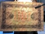 100 рублей 1923г,Государственный Денежный Знак, фото №4
