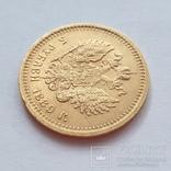 5 рублей 1889 г (А Г), фото №6