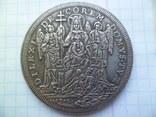 1 талер 1702 год папа Климентий ХІ Ватикан (Средневеко́вье) копия, фото №3