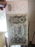 500 Рублей 1912 г UNC, фото №5
