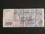 100 руб.1993 г., фото №3