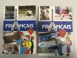 Французский язык 8 и 9 класс, фото №2