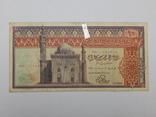 Бона 10 фунтов, Египет, фото №2