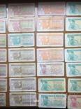 Купоны  Украины 1991 - 1995 гг. 84 штук., фото №3