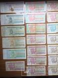 Купоны  Украины 1991 - 1995 гг. 84 штук., фото №9